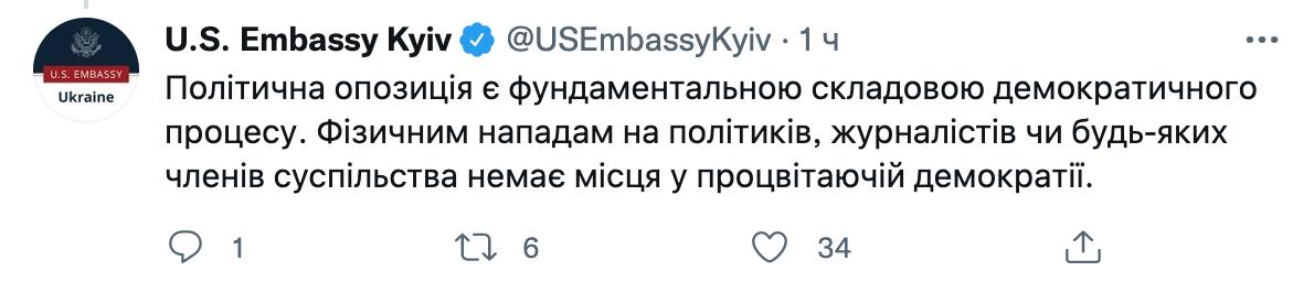 Посольство США осудило нападения на политиков и журналистов в Украине