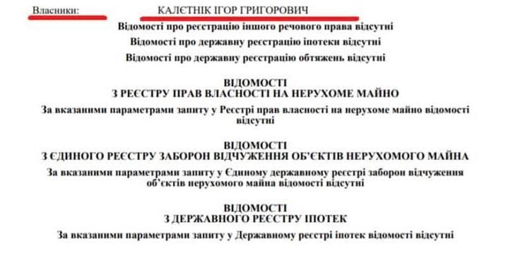 """Экс-глава таможни времен Януковича через суд вернул себе """"Бучанское Межигорье"""""""
