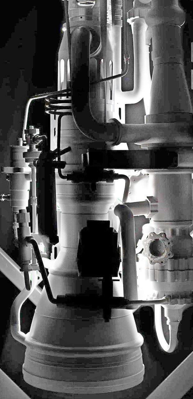 Двигатель RFA One