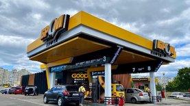 БРСМ-Нафта остановила продажу А-95 на части АЗС, шесть заправок н…