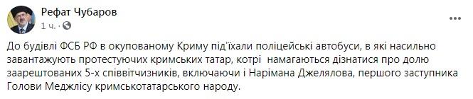 Беспредел в Крыму. Оккупанты набивают крымскими татарами автобусы и увозят: видео