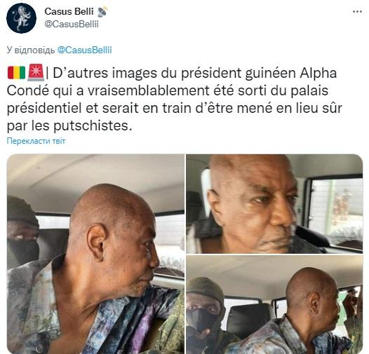 Переворот в Гвинее: военные заявили о захвате президента – фото, видео