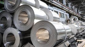 Цена на алюминий подскочили до уровня 2011 года после военного пе…