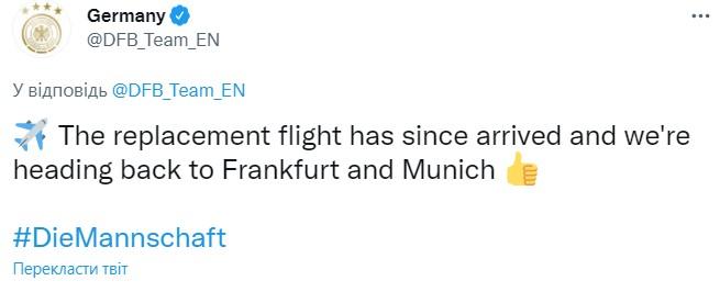 Самолет сборной Германии по футболу совершил аварийную посадку. Реакция была с юмором