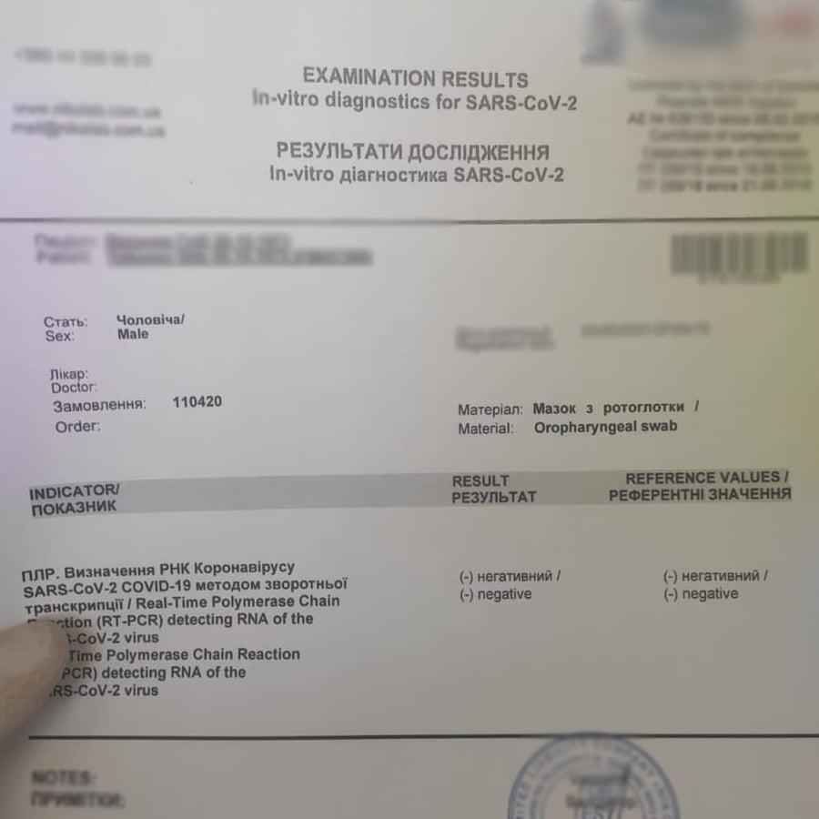В Киеве по заказу турфирм массово подделывали ПЦР-тесты и медкарты о вакцинации: фото