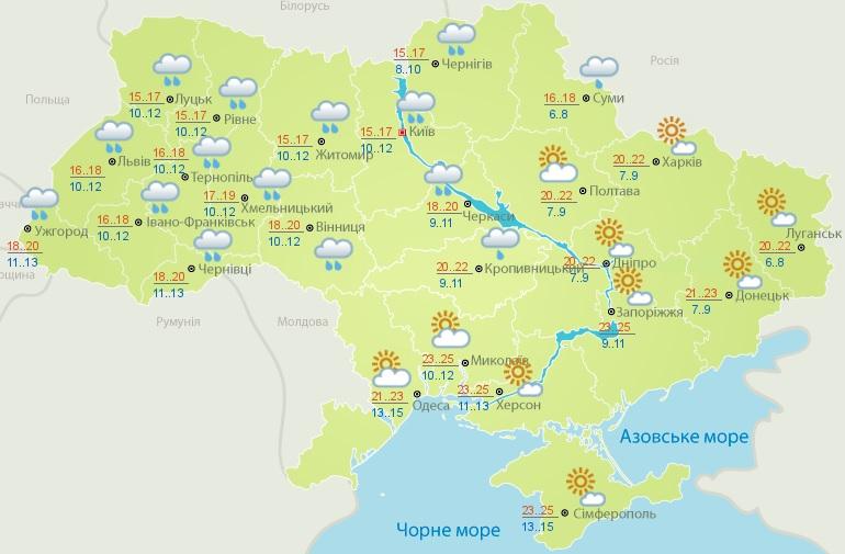 Последние дни тепла. К концу недели в Украину придет похолодание: карта погоды