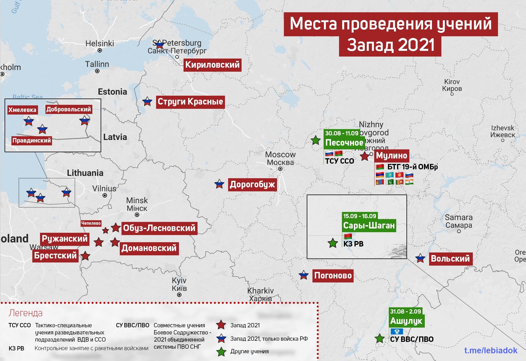 """""""Гра в танки"""". Навіщо Путін імітує """"війну з НАТО"""" на тлі рекордно низького рейтингу"""