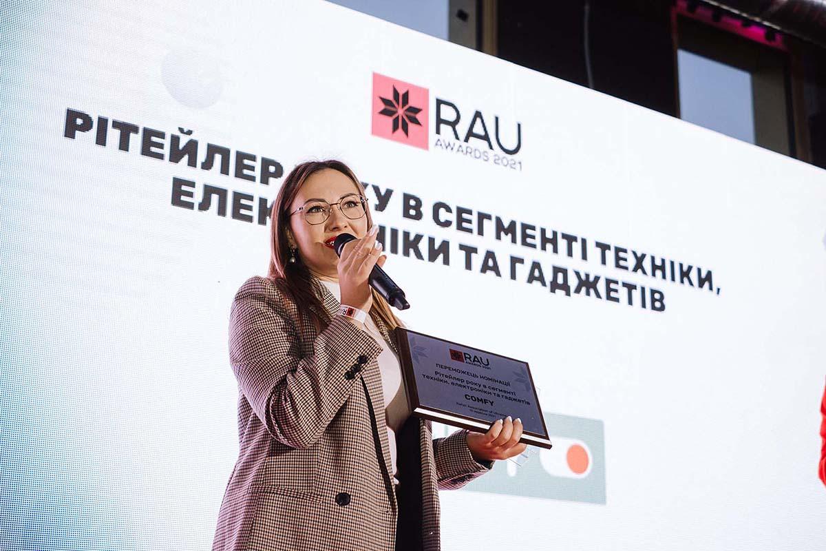 RAU Awards 2021: лучшие ритейлеры, ТРЦ и интернет-магазины Украины