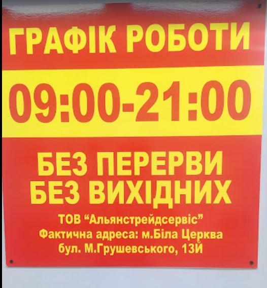 Секретарь СНБО Данилов не нашел в Украине магазины российской сети Mere, которые уже работают в Украине