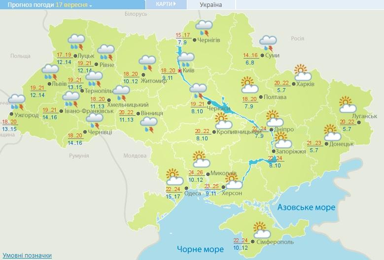 В Украину идут сильные дожди и грозы: объявлено штормовое предупреждение – карта