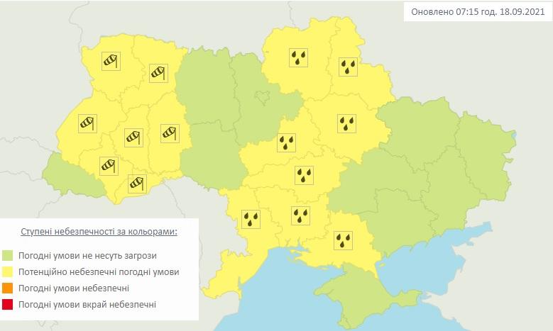 Спасатели предупреждают об ухудшении погоды: где пройдут сильные дожди – карта
