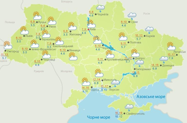 Неделя будет холодной и дождливой, местами до +5: прогноз погоды до выходных