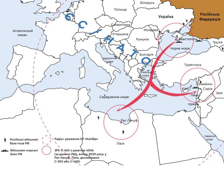 """Окупація Чорного моря. Як ФСБ збирає дані з """"вишок Бойка"""" і лізе в навігацію AIS"""