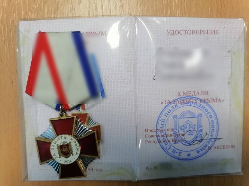 ГПСУ взяла на админгранице с Крымом боевика с медалями от Путина и Аксенова – фото