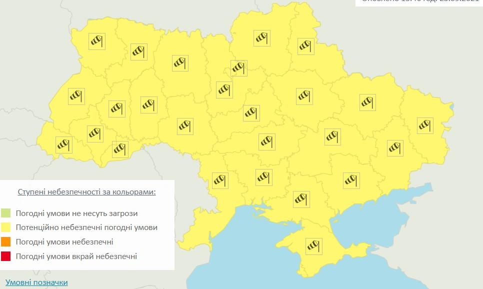 Спасатели предупредили о сильном ветре: по всей Украине объявлен желтый уровень опасности