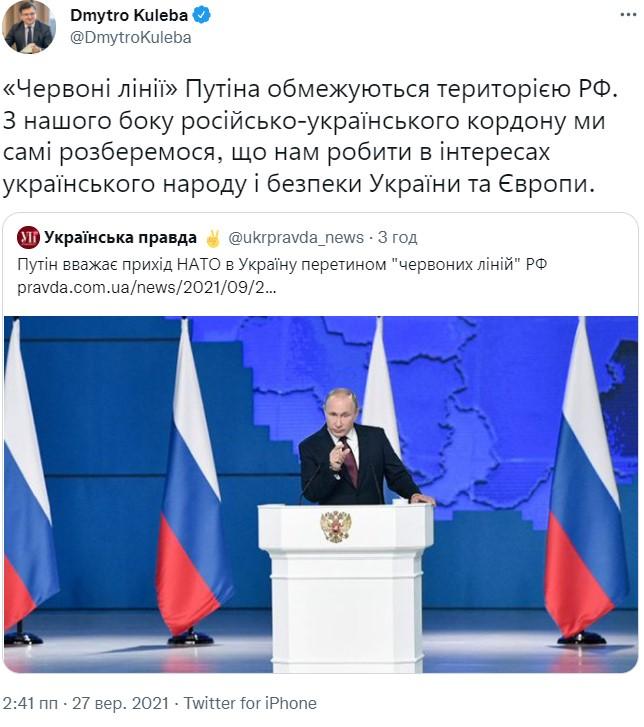 """Путин назвал """"красными линиями"""" приход НАТО в Украину. Кулеба ответил: Сами разберемся"""