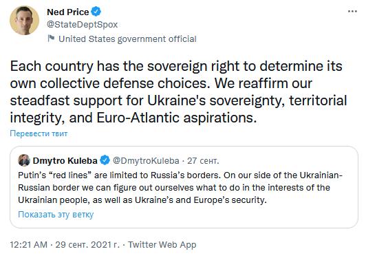 """Госдеп отреагировал на """"красные линии"""" Путина насчет НАТО: Украина сама будет решать"""