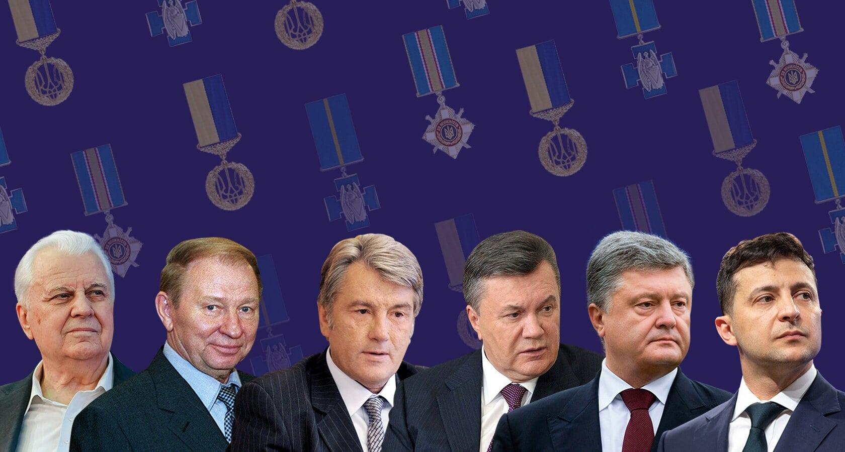Пистолет для Путина, Герой Украины в ОПЗЖ. Кого и за что награждают украинские президенты - Фото
