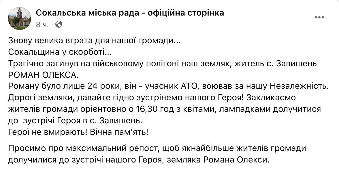 На полигоне под Киевом погиб военнослужащий Нацгвардии