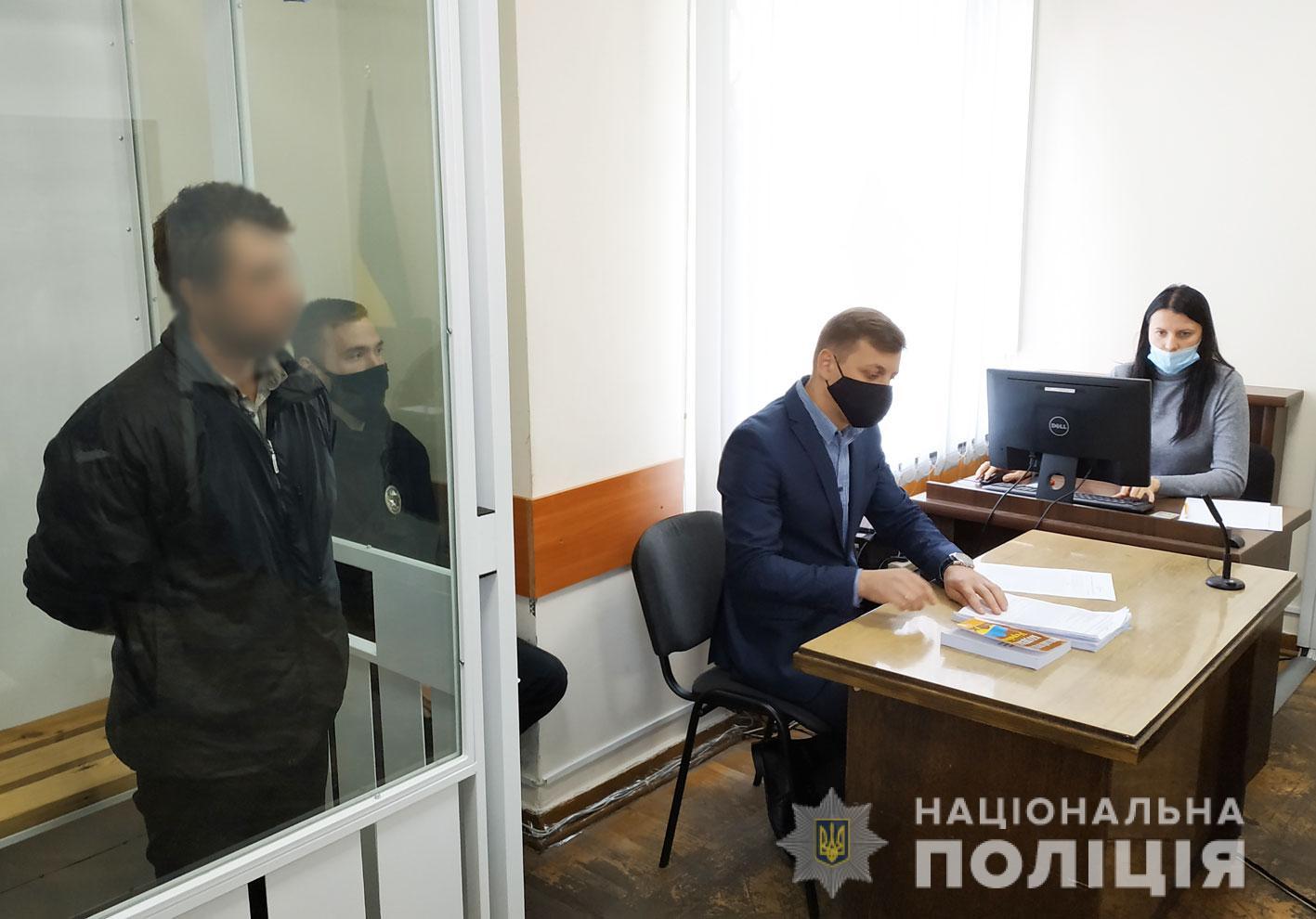 Убийство полицейского в Чернигове. Суд отправил в СИЗО четверых подозреваемых: фото