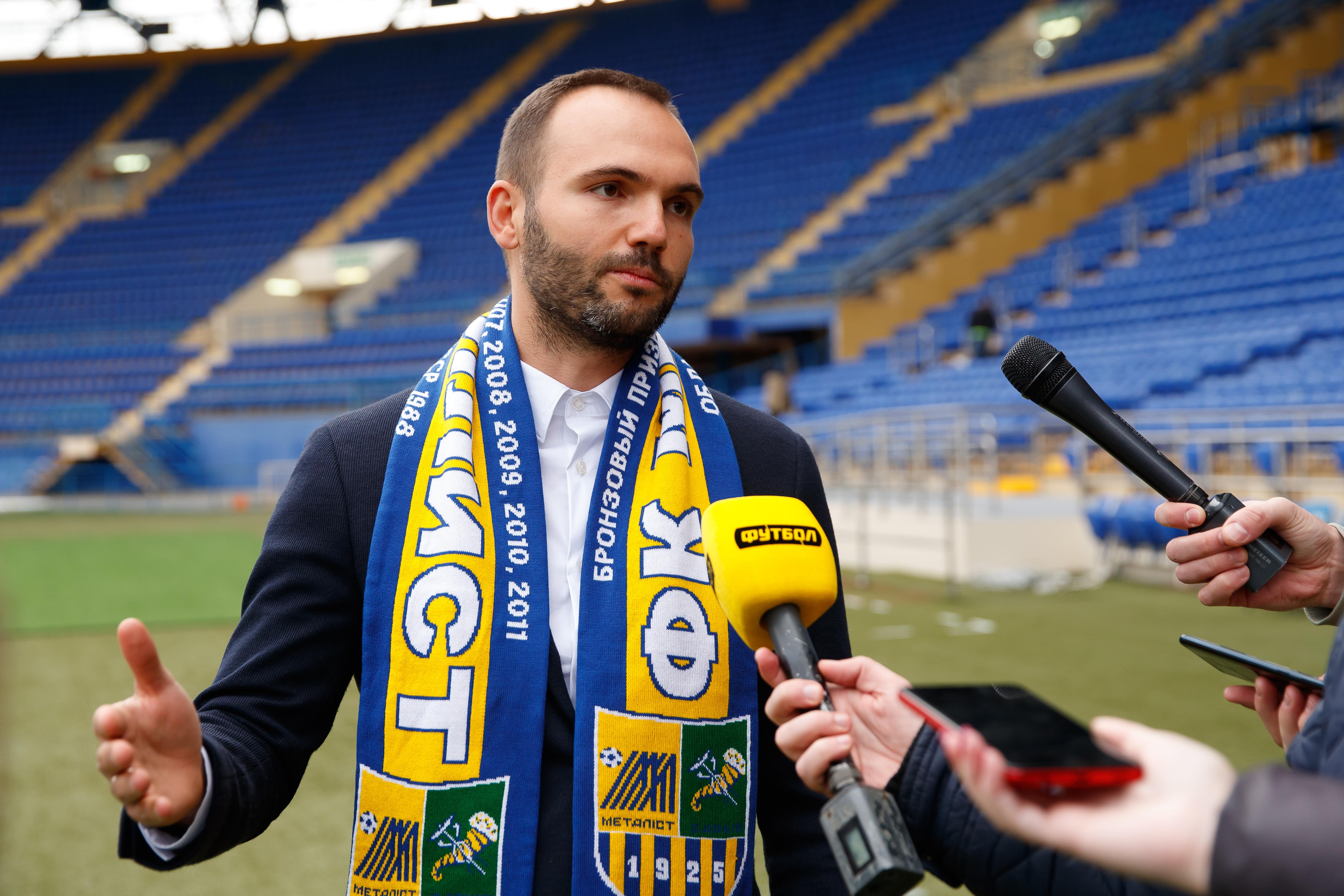 Онлайн-сервіс Uklon став Генеральним спонсором харківського ФК Металіст