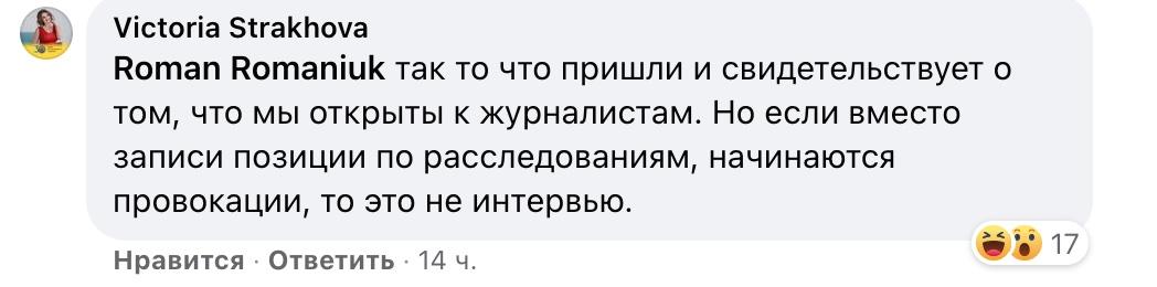 """Набсовет Укрэксимбанка обеспокоен """"обвинениями"""". Ранее там писали о """"провокации"""" """"Схем"""""""