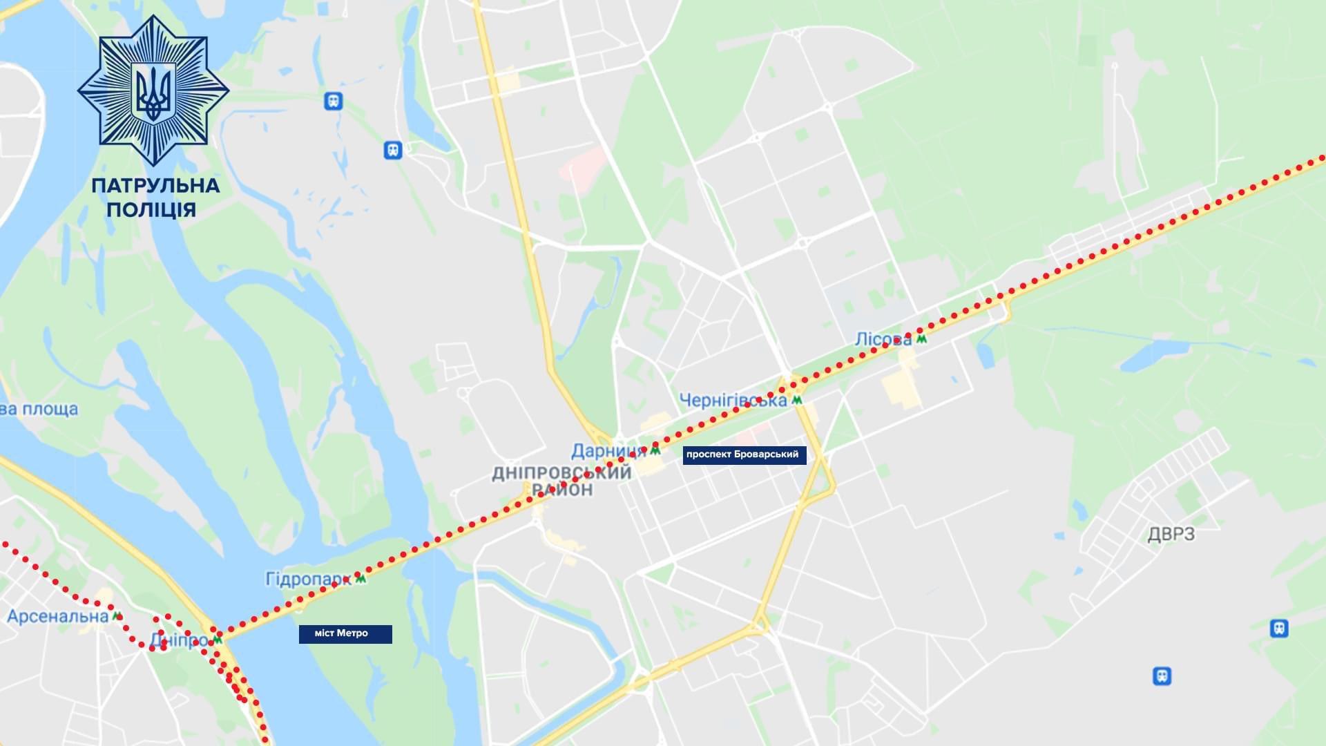 В Киеве сегодня ограничат движение транспорта: список маршрутов