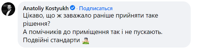 """Разумков снял ограничения для журналистов в Раде. """"Слуги"""" поддержали, но двое возмутились"""