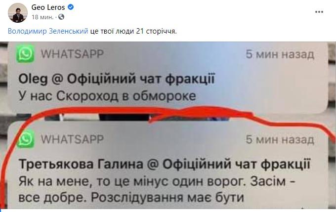 """""""Минус один враг"""". Палица возмутился словами Третьяковой из СН о смерти Полякова"""