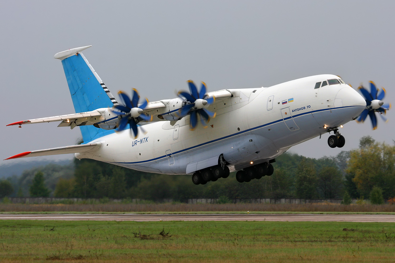 Antonov_An-70_in_2008.jpg