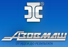 азовмаш.png