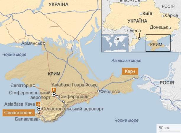 Миллионы за вагоны. В Крыму заблокированы 3000 украинских вагонов