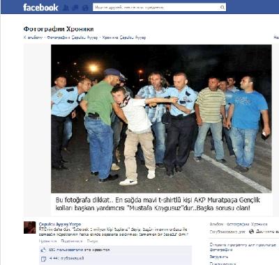 Все включено. Соцсети стали оружием оппозиции в Турции