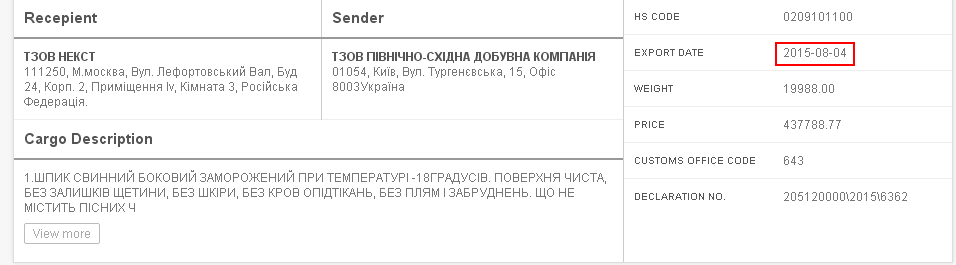 некст 1.PNG
