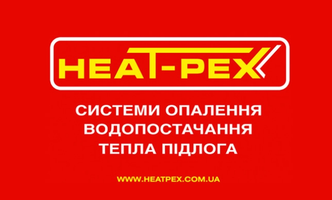 """Александр Химич: Heat-PEX - это выбор """"Раз и навсегда!"""""""