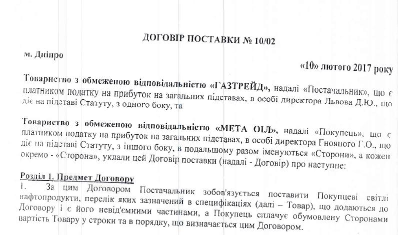 документ 6.PNG