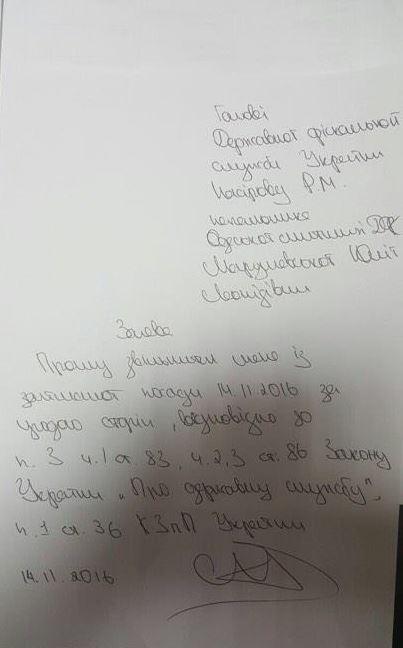 Marushevskaya_z.jpg