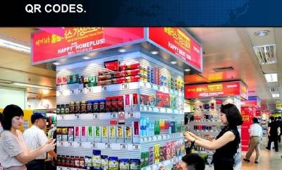 Code_shopping_400.jpg
