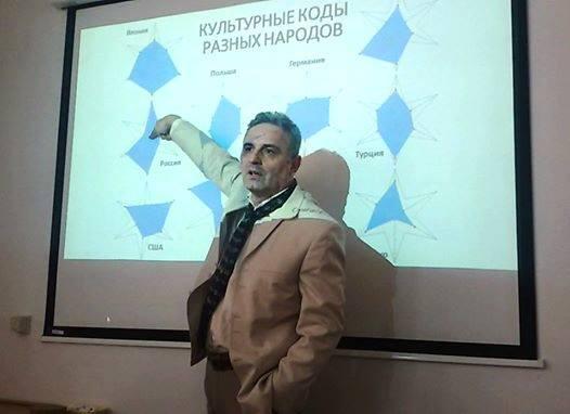 культурные коды Украины и модернизационный прорыв.jpg