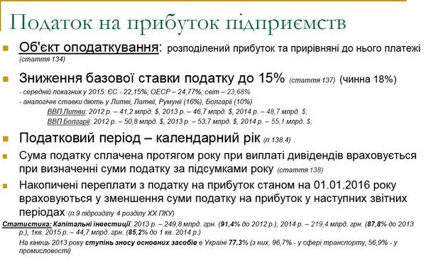 южанина_2.JPG