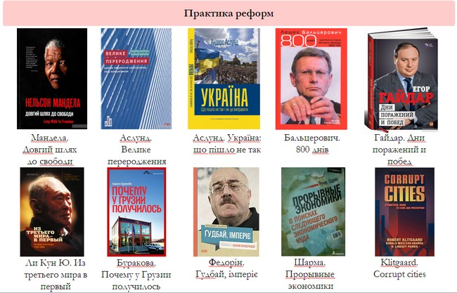 Книги файл 3.jpg