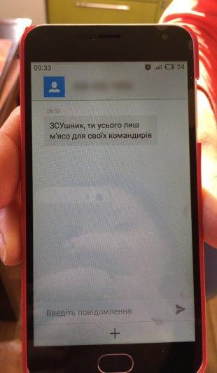 Пропаганда с воздуха: СМС в Авдеевке могли рассылать через дроны