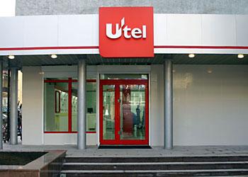 Магазин Utel
