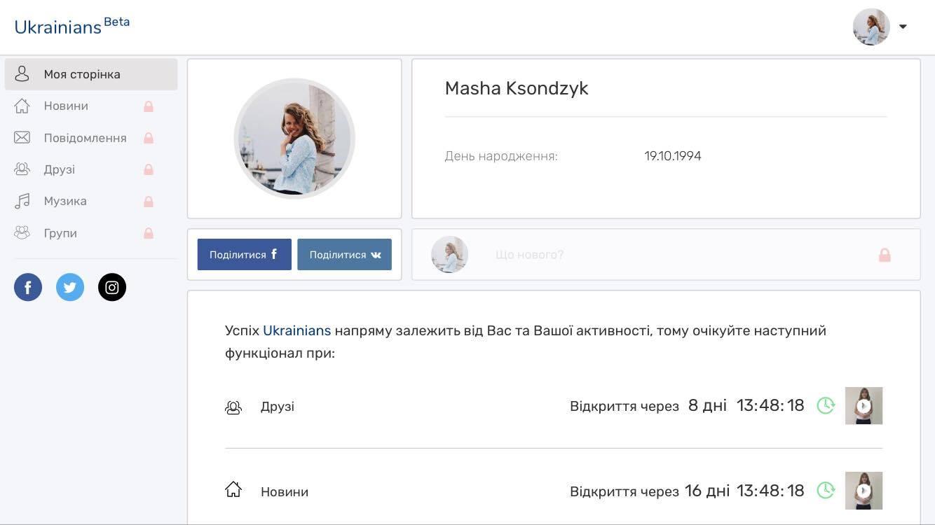 ukrainians1.jpg