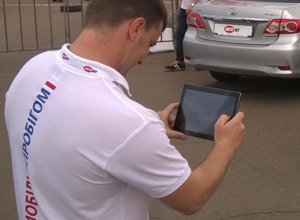 """Автомобили с пробегом: новый сервисный центр под ТМ """"АвтоХИТ"""""""