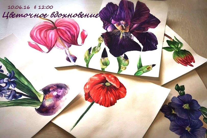 цветочное вдохновение.jpg