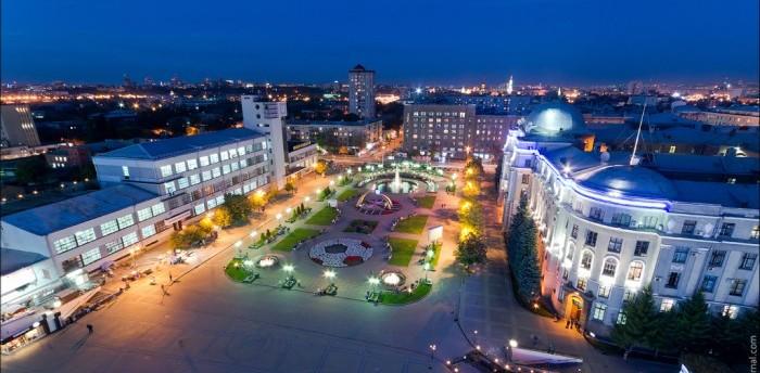 Kharkiv.jpg