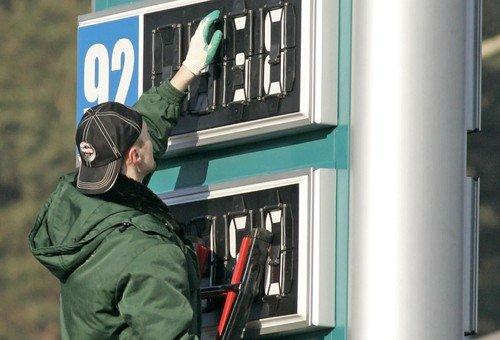 fuel_price.jpg