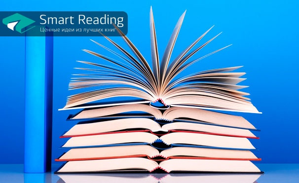 Smartreading.jpg