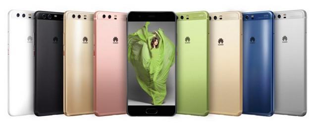 Huawei-P10-full-color-range-840x280 (1).jpg